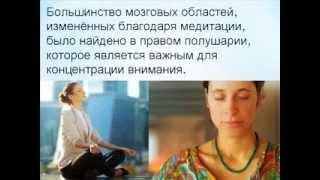 Деньги  медитация от бизнес консультанта 2 часть