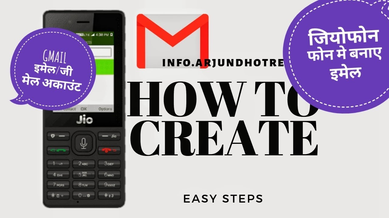 How to create gmail in jio phone