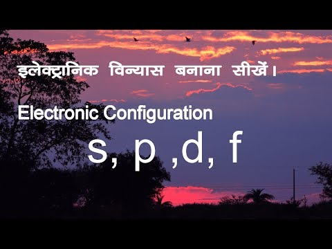 Electronic Configuration Part 01