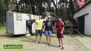 Дюни і музей у місті Мірамар. Аргентина