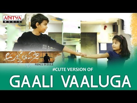 Gaali Vaaluga Dance Cover By Rohan,...