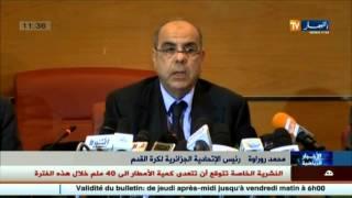 هام : روراوة يؤكد رفع العقوبة رسميا على شبيبة القبائل