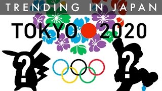 Official Mascot Ambassadors for 2020 Tokyo Olympics REVEALED