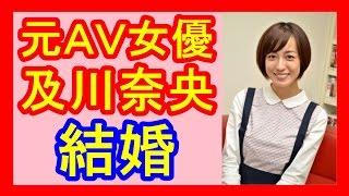 動画の説明 メダカの芸能通信、 今回の動画はこちら⇒【芸能】あの元AV...