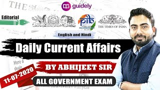 Daily Current Affairs 2020 (11 July 2020) [GA by Abhijeet Sir] Current Affairs Today