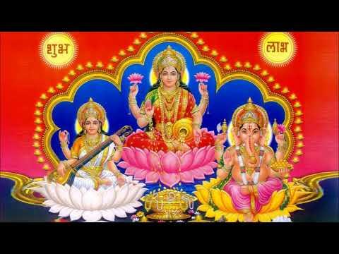Laxmi Ganesh Saraswati Youtube