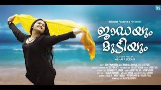 Jaadayum  Mudiyum short film-Shalin Zoya - HD (with English Subtitles)