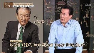 배우? 가수? '중년 아이돌' 탤런트 김성환! [마이웨…