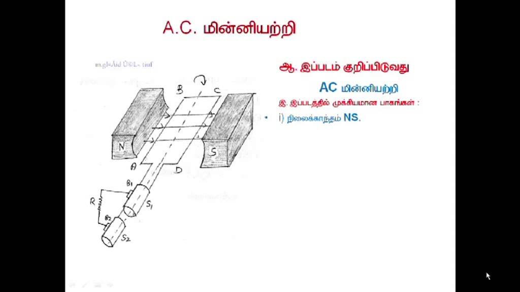 sslc science 5 mark question answers