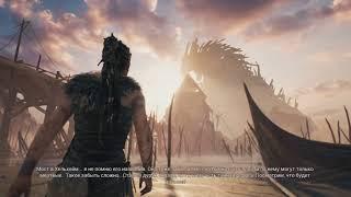 Hellblade: Senua's Sacrifice - ТИШИНА БЕЗУМНА