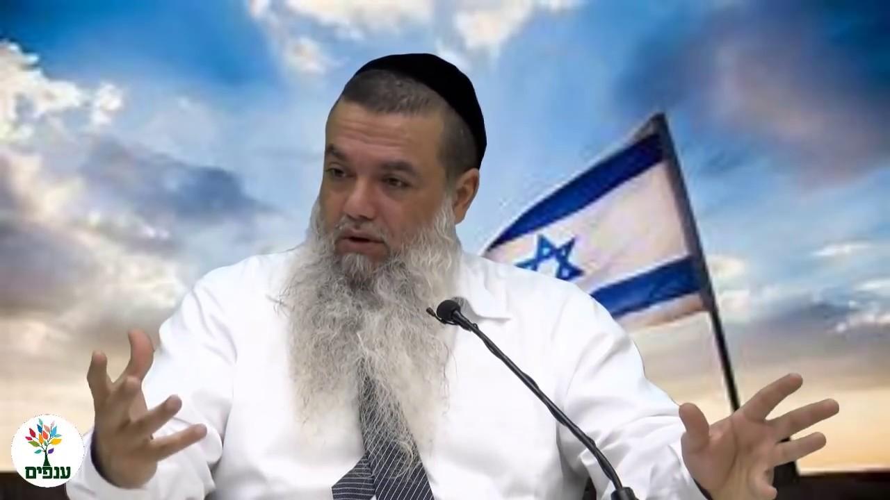 יום העצמאות - הרב יגאל כהן HD