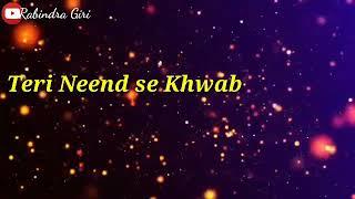 Gambar cover Tere bina nahi jina mor jana dholna