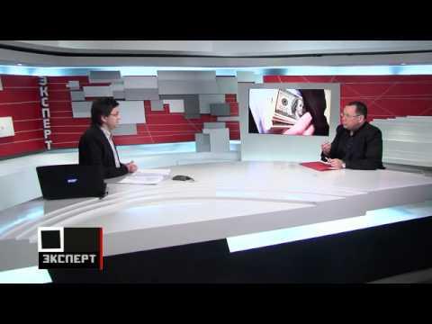 видео: Борьба с коррупцией