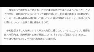 女優、竹内結子(35)が来年1月30日公開の「残穢【ざんえ】-住ん...
