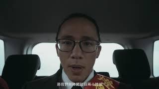 2019台灣燈會在屏東-交通接駁宣傳影片(30秒版)