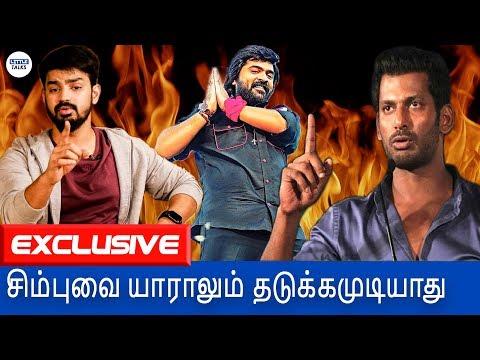 Bigg Boss Mahat Blasts Producers Council | STR and Vantha Rajava Than Varuven are Unstoppable