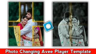 🔥New Avee Player Template #Portrait Size Template Tutorial | photo changing avee player template new