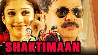Shaktimaan (Bodyguard) Malyalam Hindi Dubbed Full Movie | Dileep, Nayantara, Mithra Kurian