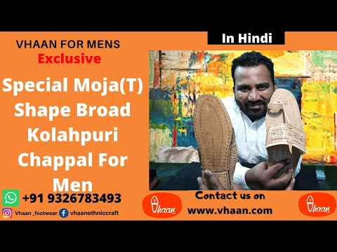 Special Moja(T) Shape Broad Kolahpuri Chappal For Men from YouTube · Duration:  4 minutes 26 seconds