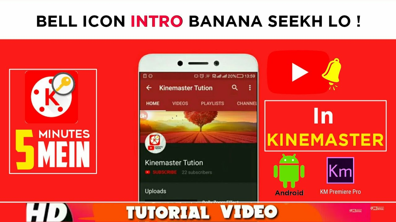 Download How to make Subscribe and Bell icon Intro In Smartphone | Step By Step