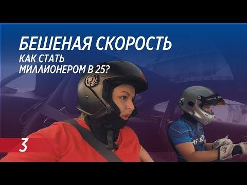 Mercedes в Украине. Цены, где купить Мерседес. Новые