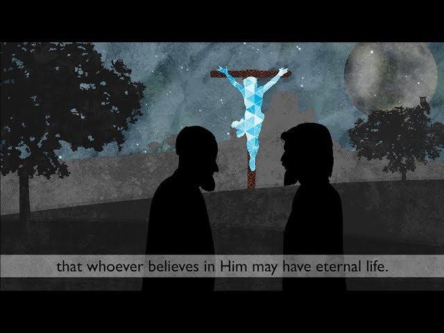 John chapter 3 in Hebrew