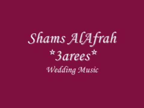 ♥ Wedding Nasheed ♥
