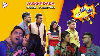 JACKKY DADA (EPISODE - 6) | जेकि दादा (एपिसोड - ७) | ELECTION EPISODE | ECHO FILMS