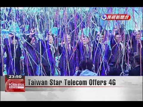 Taiwan Star Telecom Offers 4G