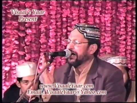URDU NAAT(Khushboo Hai Do Aalam)SHABIR GONDAL IN SIALKOT.BY Visaal