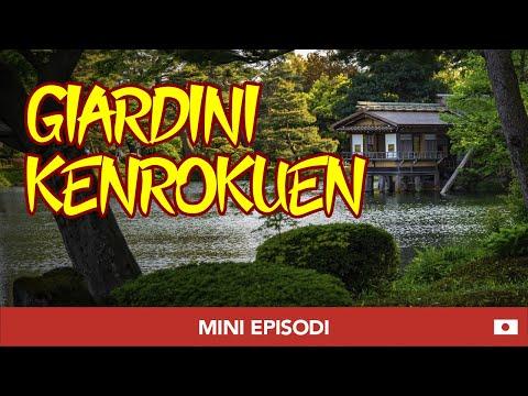 Giardini Kenrokuen di