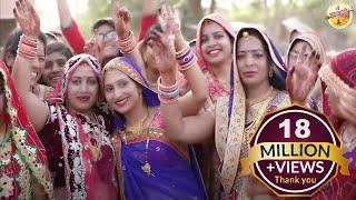 भाई की  शादी  में बहिनो ने  किया अलग अंदाज में नृत्य SEKHAWATI MARRIAGE DANCE