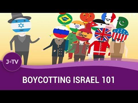 Boycotting Israel 101