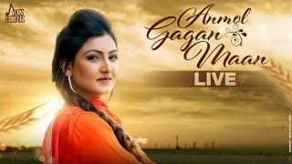 New Punjabi Songs 2016 || Anmol Gagan Maan || Live || Latest Punjabi Songs 2016 || Jass Records