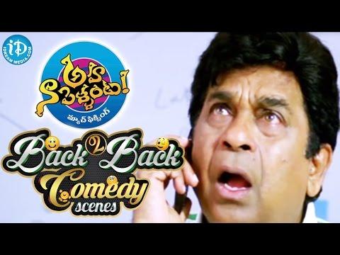 Aha Naa Pellanta Movie Back To Back Comedy Scenes || Allari Naresh || Brahmandam