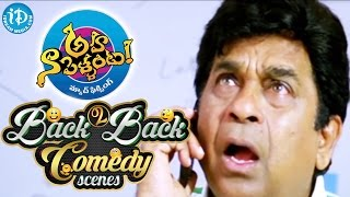 Aha Naa Pellanta Movie Back to Back Comedy Scenes || Allari Naresh || Brahmandam