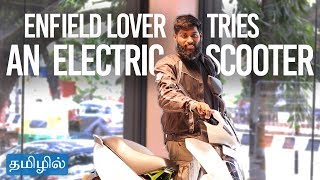 ATHER 450 Review in Tamil | The Only Electric Scooter