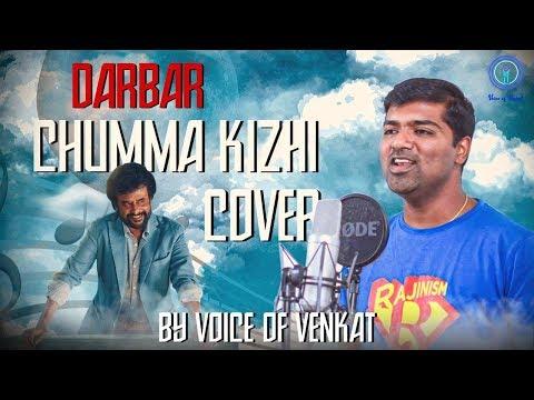 Darbar Chumma Kizhi Cover By Venkat  S. P. Balasubrahmanyam  Anirudh