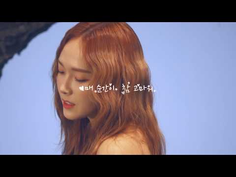 JESSICA (제시카) - STARRY NIGHT Lyric Video