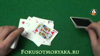 CARD TRICKS REVEALED FOR EXPERTS. THE AMAZING ED MARLO TRICK. CARD MAGIC TRICKS REVEALED #cardtricks