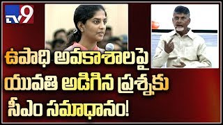 Amaravati to be among world's top 5 cities :  Chandrababu @ 'Mukhyamantri Yuva Nestham' - TV9