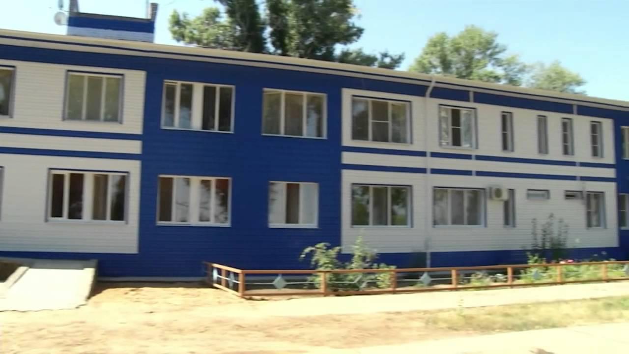 Астраханская область дома престарелых дом-интернат для престарелых и инвалидов в хабаровске
