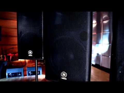 Yamaha DSR Series Speakers