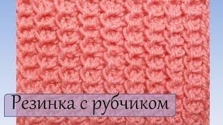 Вязание спицами  Резинка с рубчиком