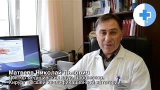 Матвеев Н. Л. Специалисты в России могут обеспечить консультирование на уровне экспертного класса