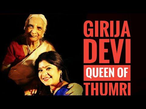 GIRIJA DEVI QUEEN OF THUMRI DEATH।। INDIAN CLASSICAL MUSIC SINGER।। NEWS INDIA।। Girija Devi।।CP TV