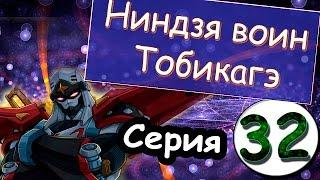 видео Стальной алхимик 1 сезон - смотреть онлайн мультфильм бесплатно в хорошем качестве