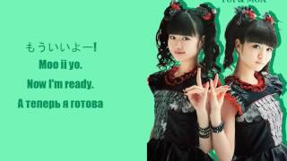 BABYMETAL - Catch Me If You Can (Color-Coded Japanese, Romaji,…