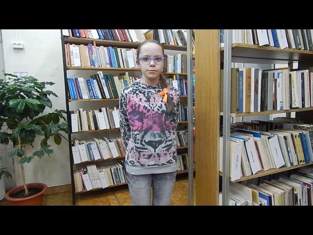 Изображение предпросмотра прочтения – КсенияМиндзяк читает произведение «Туча» А.С.Пушкина