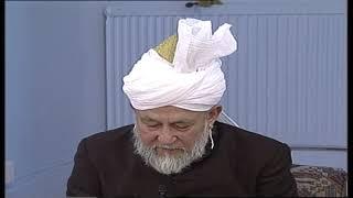 Darsul Quran. Āl Imran [Family of Imran]: 200, 201